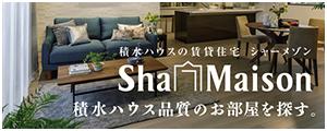 �ϐ��n�E�X Sha Maison���W
